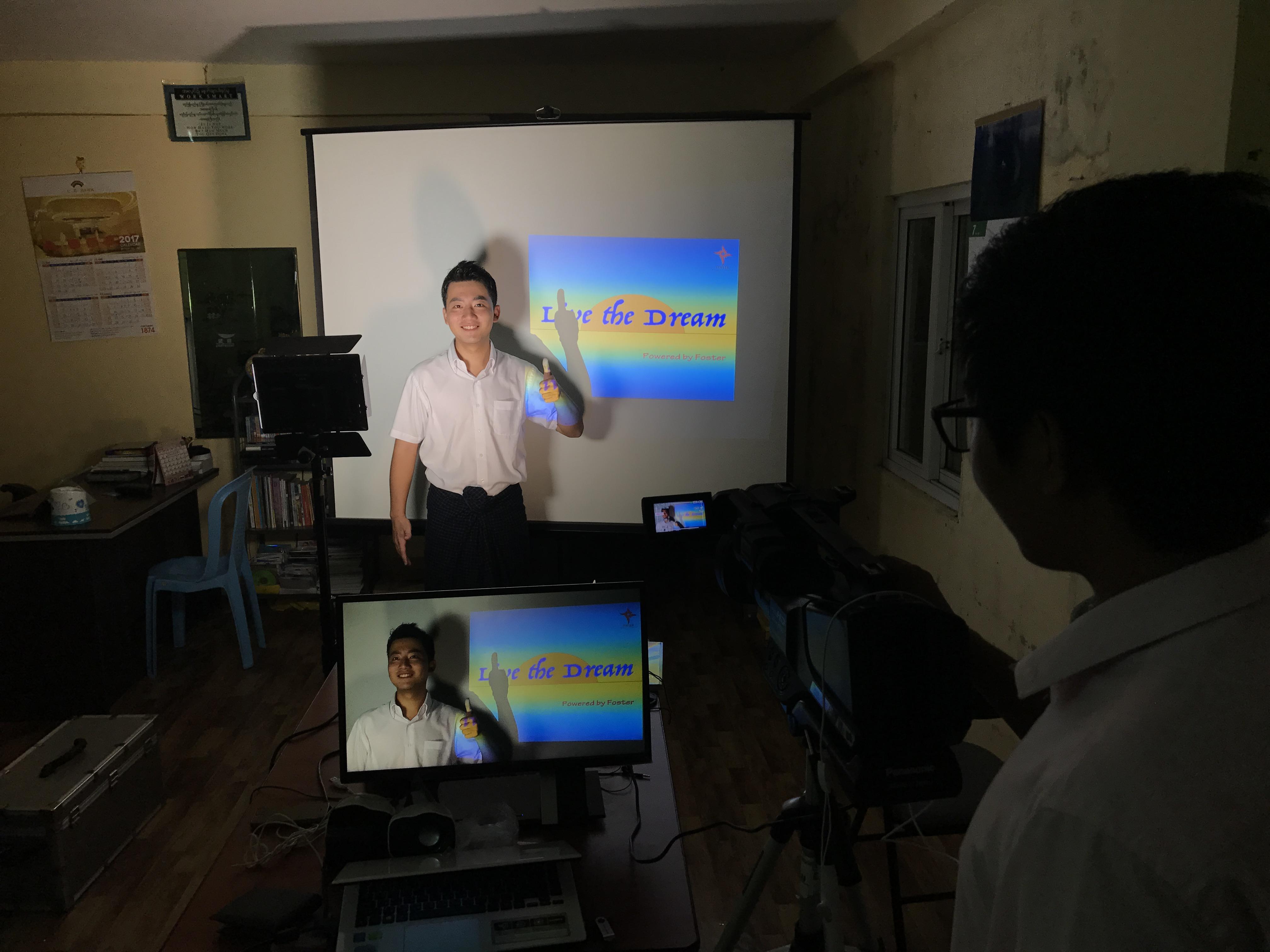 ミャンマー キャリア教育