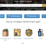 ミャンマー版キャリア情報プラットフォーム、ローンチしました!