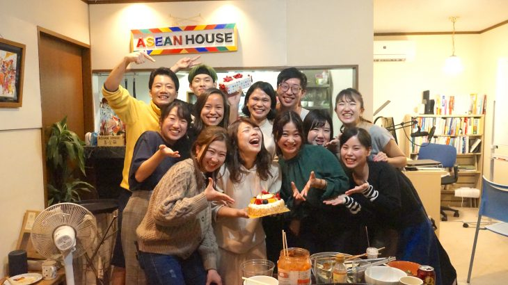 ASEAN HOUSE style